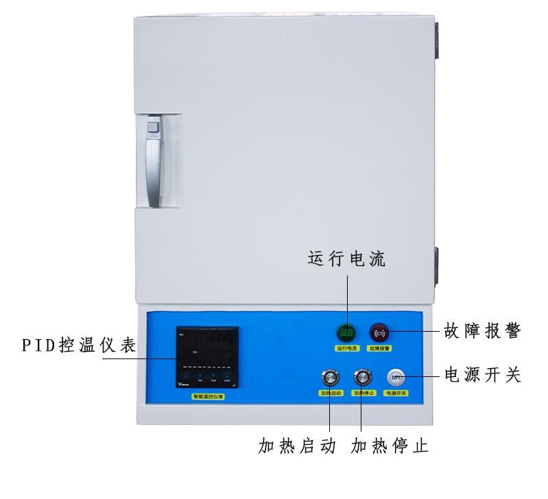 WX-4-12 箱式电阻炉